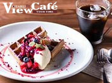 【カフェ】\人恋しくなるロマンチックな場所/そんな隠れ家Cafeでバイトしてみませんか…?女子大好きスイーツとコーヒーのお店゜+