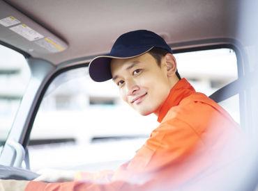 特別な才能やスキル、学歴・職歴も不要です!普通自動車免許を持っていて、運転に慣れた方なら、皆さん大歓迎!※画像はイメージ