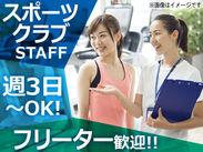 「柳瀬川駅」西口より徒歩スグ!