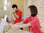 〔★嬉しいPOINTいっぱい★〕 ・週3~OK!!バイト開始時期も決めれる♪ ・店舗では学生・フリーターさんが活躍中です!