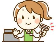 ◆好きな時間帯で働こう♪ 少し早起きして朝活バイト、家事の合間に昼だけ、放課後バイト、時給高めの深夜…シフトはさまざま☆