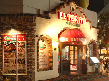 """タコスやトルティーヤなどが人気♪ アメリカ生まれのメキシカンレストラン! """"エルトリート""""でNEW STAFF大募集★"""