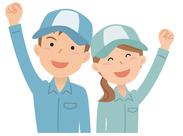 友だち同士の応募も大歓迎!スタッフ同士助け合いながらお仕事に慣れていけますよ♪
