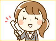 ◆未経験さん歓迎♪◆ 落ち着いた市役所内でのお仕事なので ご案内もゆっくりした対応でOK★