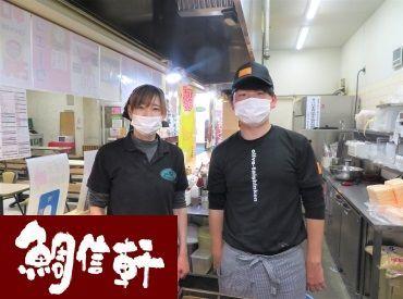マスク着用OK!トミダヤ巣南店にあるお店☆勤務中はいいにおいに包まれて、気分も上々に♪