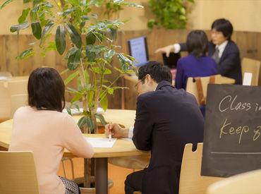 【受付スタッフ】―「Study smart かっこよく合理的に勉強しよう」がコンセプト長居したくなるカフェのような空間*20~30代女性活躍中!