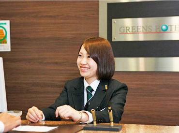 社員・スタッフともに良い関係を築いて お客様に愛されるホテルにしていけたら嬉しいです◎
