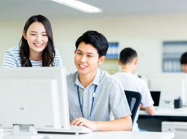 ◆事前知識は不要! 「ITの仕事に興味がある」 「勉強中だから業界を見てみたい」 そんな方、大歓迎です◎  ※イメージ画像