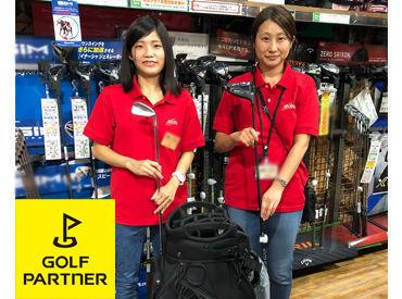 店内に10月にゴルフパートナーがOPEN♪ ゴルフの知識が無くても大丈夫です! スタッフがサポートします!