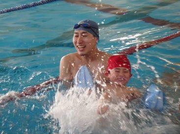 \子どもの笑顔がいっぱい♪/ プールを楽しむ子どもや、「できた!」を喜ぶ子どもなど、色々な子どもの笑顔に出会えます◎
