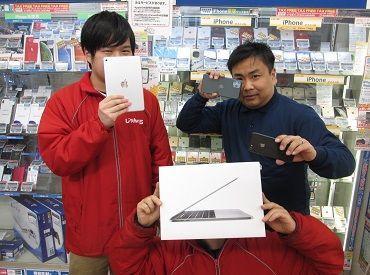 「じゃんぱら」は秋葉原発の総合デジタルリユースショップ! 豊富な品揃えが一番のポイント! 商品の買取査定も行っています!