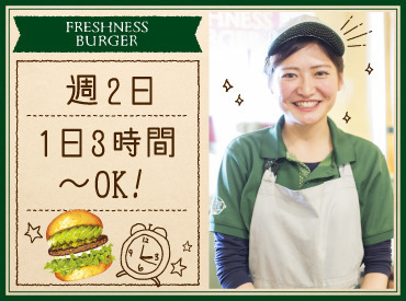 【カフェStaff】\学生さん・Wワーク大歓迎/東急ハンズ渋谷店の斜め前★割引などの特典多数♪この夏からカフェバイト始めよう!