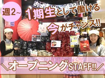 日本中・世界中から集めた≪珍しい&美味しい≫商品がいっぱい♪ 眺めているだけでワクワクしますよ☆