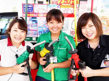 【ガソスタSTAFF】**◇ エコ通勤始めよう!! ◇**『ガソリン&洗車代』がオトクに♪『交通費支給』家計に優しい♪扶養内勤務やWワークも歓迎☆