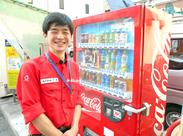 安定安心!コカ・コーラと提携している会社です。未経験さんも、作業の手順はイチからお教えするのでご安心ください。