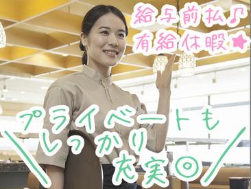 """【店舗スタッフ】~築地市場を中心に毎日仕入れているから~旨いネタが勢ぞろいの""""回転寿司""""は大人気!☆美味しいまかないご用意しています☆"""