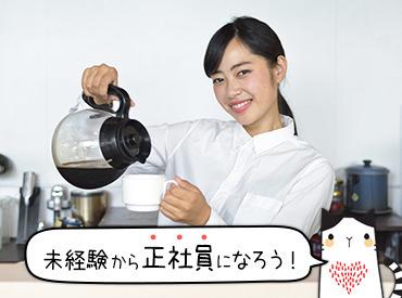 【Cafeスタッフ】スイーツ&パンケーキ好き、集まれ゜・。。・゜★ かわいいスタッフが集まる人気Cafe♪c(*゚ー^)ノ*