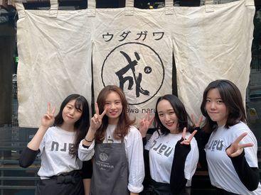 お金を節約できて超ラッキー★ #美味しい賄い2食つき! #渋谷まで交通費がタダ!