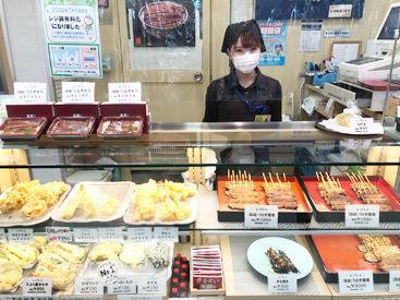 \ラスカ平塚店内のお店!/ 駅直結でもこれからの季節も快適通勤♪ 雨にも濡れませんよ(^O^)/