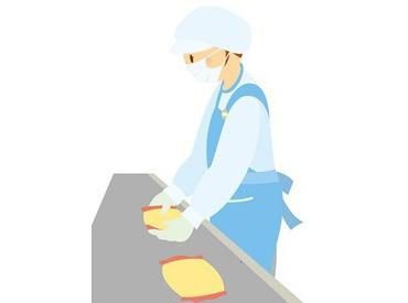 【食肉加工製造スタッフ】≪20名≫大量募集中★遠征の場合は送迎もございます!未経験のスタッフさんも歓迎♪【業績好調】につき、増員の募集です◎