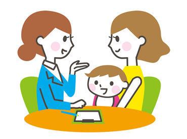 仕事と家庭を両立でき、自由な時間で働けるお仕事です! ぜひ、私たちと⼀緒に働きませんか?