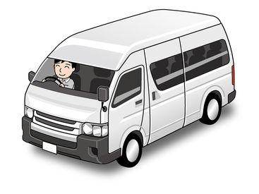 【送迎Staff】<工場で働くスタッフさんの送迎>寮~工場までの決まったルートだけ■片道20分程度■普通免許でOK(8~10人乗り)■土日休み