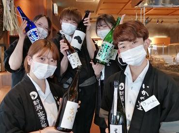 ★秋のNEWメンバー大募集★ 新潟のお酒や海の幸をご提供♪ 落ち着いた大人な雰囲気のお店です◎