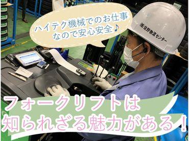 """《 長く、安定して働けます! 》 タブレットから指示が出た通りに 運転すればOK◎ 資格支援制度など、働きやすさは """"Good!!"""""""