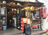 \超近い!中野富士見町駅1分/ #行ってみれば分かる★ #超アットホームなお店◎ #オシャレ自由で誰もがビックリ!