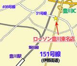 <豊川インター近く !> さらに詳しい地図は下記をCHECK!