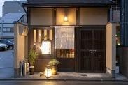 雰囲気漂う 京町屋風のお店です♪ (外観)