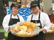 \ みんな大好き!! / 人気のパン屋さんで、スタッフさんを募集中★ 楽しくお仕事して収入UP♪学校帰りや扶養内、Wワークも叶う!