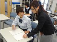 1クラス15名前後の少人数制の学校なので、生徒に目が届きやすい!「先生、できた!」なんて声をかけてもらえます♪