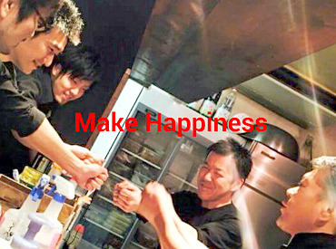 """【店舗STAFF】""""Make Hapiness""""~関わる人全てに幸せを~\おかげ様で11周年/まつすけ社員は36名★店舗拡大中!社員一同ご応募待ってます◎"""