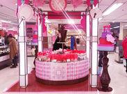 ◆めいてつエムザのValentine's Day 2/1~2/14の期間限定!!年に一度の大人気イベントを、一緒に盛り上げませんか☆