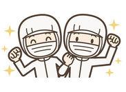 未経験の弊社スタッフが 多数、活躍中の職場です☆ 初めての方もお気軽にご応募下さい! ※イメージ画像