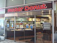 週2/3h~気軽にはじめられる♪♪ うれしい社員割引20%OFF☆王道の定番商品~新作ドーナツまで、お得に食べられます◎