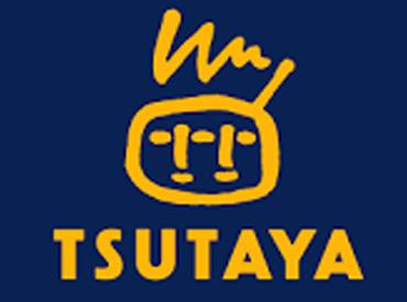 "【TSUTAYAスタッフ】\あなたの""好き""を仕事にしませんか?/「ゲーム・マンガ・映画が好き!」応募の理由はそれでOK★社割でお得にレンタル◎"