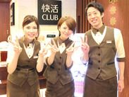 完全会員制★女性やファミリーに愛されるお店です☆極上のリゾート空間…♪リラックス空間でお仕事しませんか?