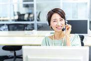 ♦きれいなオフィスで働ける♦ オフィスは駅から近いので、仕事終わりにショッピングにも便利です◎