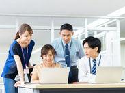 一緒に働くスタッフが自慢の職場です☆優しくて思いやりのあるスタッフばかりなので、仕事もやりやすいですよ♪※画像はイメージ