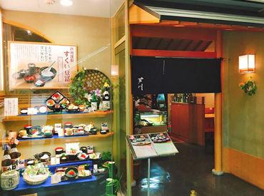 京の雰囲気が感じられる、 和を基調としたお店です◎