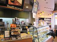 ≪未経験大歓迎!≫ TULLY'Sでバイトデビューしませんか☆ おしゃれなカフェで働きたいアナタにピッタリ!