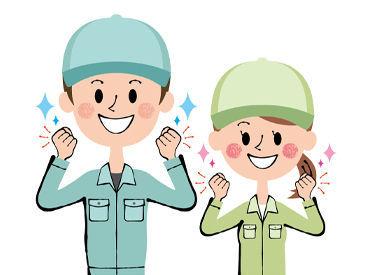 ≪協栄設備サービス株式会社≫福井県内にお仕事多数あり◎あなたの経験やスキルに合わせてご紹介します!