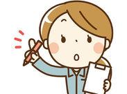 《ちょ~ラクラク始めよっ!》 まずは手ぶらで登録会♪(登録だけでもOK!)履歴書不要!手ぶらで来てくださいね◎