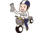 配達に使うのはスクーター! ギア操作はなし!免許があればすぐ乗れます◎