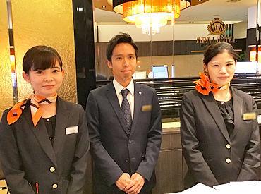 ≪未経験でも安心!≫ 大手ホテルチェーンのホテルシステム導入! 接客業に興味のある方歓迎♪