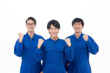 ≪月26万円以上可能!!≫ お休みもしっかりあるので、 仕事もプライベートも充実できます◎ \社員登用あり!!/※写真はイメージ