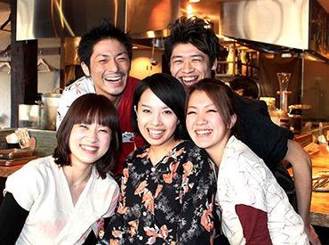 【居酒屋スタッフ】東証一部上場企業の飲食グループ!福利厚生充実、月9日休み、社宅あり★そのほか大手ならではの手当、制度がたくさん♪