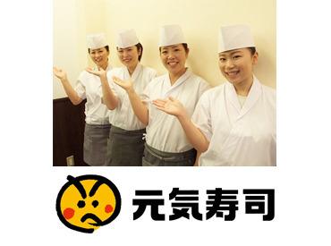 【回転寿司店staff】「子どもの授業参観だから」「テスト期間だから」…お休みのご相談OK★学校や家事と両立◎だから、イキイキ働けるんです♪
